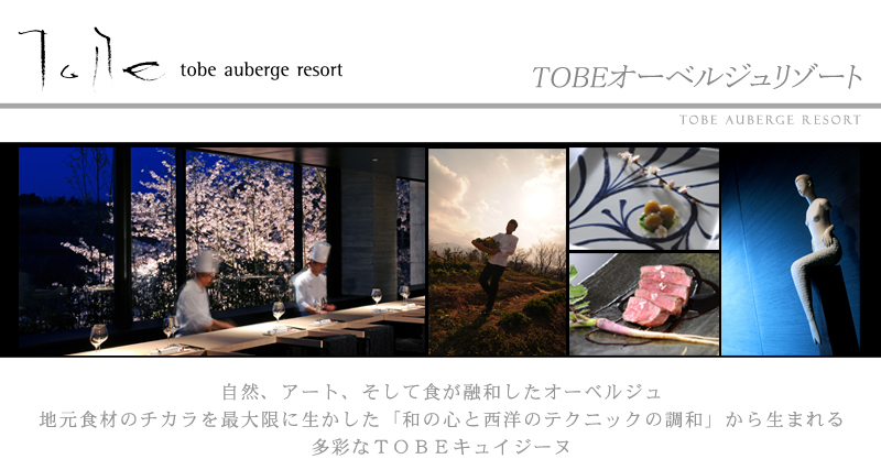 TOBE auberge resort