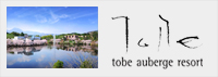 TOBE AUBRGE RESORT